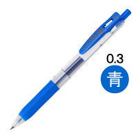 ゲルインクボールペン サラサクリップ 0.3mm 青 10本 JJH15-BL ゼブラ