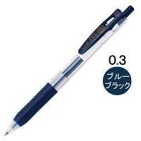 ゲルインクボールペン サラサクリップ 0.3mm ブルーブラック 紺 10本 JJH15-FB ゼブラ