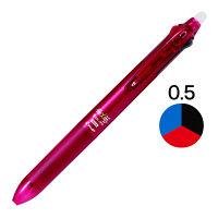 フリクションボール3スリム 0.5mm レッド軸 赤 消せる3色ボールペン 5本 LKFBS-60EF-R パイロット