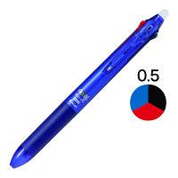 フリクションボール3スリム 0.5mm ブルー軸 青 消せる3色ボールペン 5本 LKFBS-60EF-L パイロット