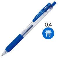 ゲルインクボールペン サラサクリップ 0.4mm 青 10本 JJS15-BL ゼブラ