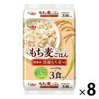パックごはん 24食 国産もち麦ご飯 3食×8セット 全農 米加工品 包装米飯