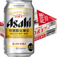 アサヒビール アサヒスーパードライ 澄みわたる辛口 350ml × 24缶