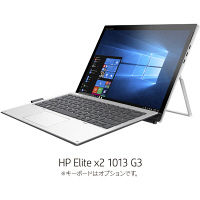 HP Elite x2 1013 G3 Tablet i5ー8250U/T13ー3K/8/S256/W10P/c 5MR75PA#ABJ  (直送品)