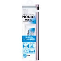 NONIO Mobile (ノニオ モバイル) 携帯用ハミガキ・ハブラシセット ライオン 歯ブラシ