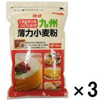 九州薄力小麦粉 3袋