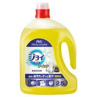ジョイクイック JOY 業務用 2.5L 1個 食器用洗剤 P&G