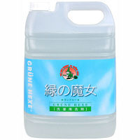 緑の魔女 ランドリー 業務用5L (衣料用液体洗剤)