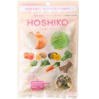 HOSHIKO 10種ミックス 1袋
