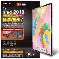 ELECOM iPad Pro 11インチ 2018年モデル/保護フィルム/衝撃吸収/高光沢 TB-A18MFLPG 1個 (直送品)