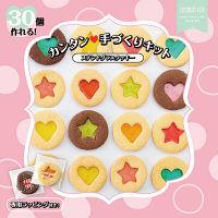 フロンティア企画 バレンタイン 手作りキット ステンドグラスクッキー 1個