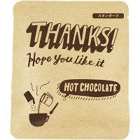 フロンティア企画 ホットチョコレート THANKSスタンダード 1個