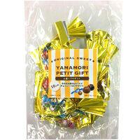 ヤマモリプチギフト 1袋(10個入)