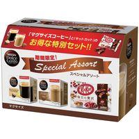 ネスレ日本 ドルチェグスト スペシャルアソートマグサイズ 1個(カプセル2種×キットカット1袋)