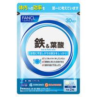 FANCL(ファンケル) 鉄&葉酸 約30日分 サプリメント