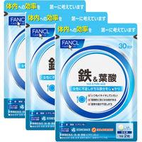 FANCL(ファンケル) 鉄&葉酸 約90日分(徳用3袋セット)サプリメント