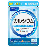 FANCL(ファンケル) カルシウム 約30日分 サプリメント