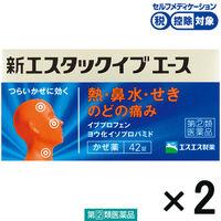 エスエス製薬 新エスタックイブエース 1セット(84錠:42錠×2)