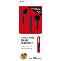 エアージェイ HANDS FREE STEREO EARPHONE HA-ES41 BK 2個 (直送品)