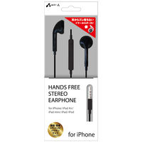 エアージェイ HANDS FREE STEREO EARPHONE HA-ES41 MB 2個 (直送品)