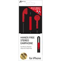 エアージェイ HANDS FREE STEREO EARPHONE HA-ES41 RD 2個 (直送品)