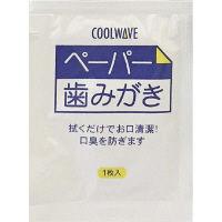 ハニック・ホワイトラボ ペーパー歯磨き 360包入 PT360(直送品)