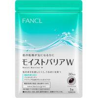 FANCL(ファンケル) モイストバリアW 30日分 30粒 機能性表示食品