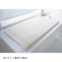 Ag抗菌折り畳み風呂フタ 日本製 ホワイト 約70×99cm 1個 ベルメゾン