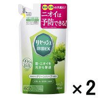 リセッシュ除菌EX グリーンハーブの香り