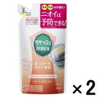 リセッシュ除菌EX ピュアソープの香り