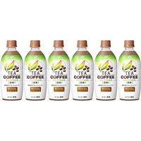 アサヒ飲料 WONDA(ワンダ) TEA COFFEE カフェラテ×抹茶 微糖 525ml 1セット(6本)