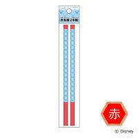 赤鉛筆 ミニーマウス ブルー S5015561 2本組 ディズニー サンスター文具