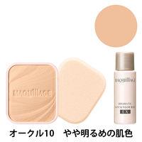 オークル10(やや明るめの肌色)