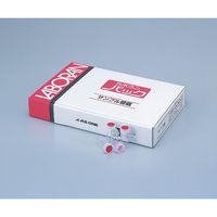 アズワン ラボランサンプル管瓶 No.3 9-851-05  1箱(110本)(わけあり品)
