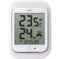 ドリテック デジタル温湿度計 ルーモ 白 O-293WT  1セット(3個)(わけあり品)