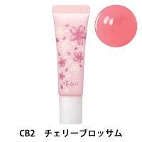 【数量限定】ettusais(エテュセ) リップエッセンスa カラー CB2(チェリーブロッサム)
