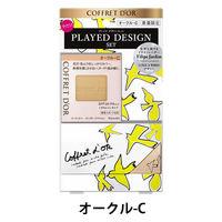 【数量限定】COFFRET DOR(コフレドール) ヌーディカバーロング キープパクトUVセットd OCC Kanebo(カネボウ)