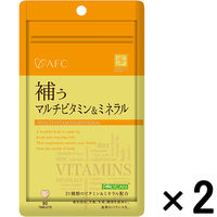 AFC(エーエフシー) ハートフルシリーズ 補うマルチビタミン&ミネラル 30日分(90粒)×2袋セット サプリメント