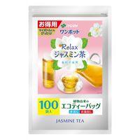 伊藤園 リラックスジャスミン茶 ティーバッグ 1袋(100バッグ)