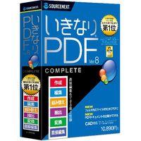 ソースネクスト いきなりPDF Ver.6 COMPLETE