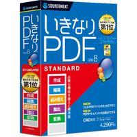 ソースネクスト いきなりPDF Ver.6 STANDAR