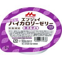小さなハイカロリーゼリー 焼き芋味 0653819 1ケース(40g×24個) クリニコ(直送品)