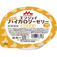 小さなハイカロリーゼリー バナナ味 0653818 1ケース(40g×24個) クリニコ(直送品)