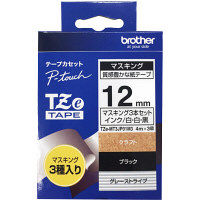 ブラザー マスキングテープ3本セット 12mm TZe-MT3JP01M3 TZe-MT3JP01M3 1セット