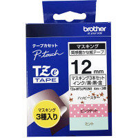 ブラザー マスキングテープ3本セット 12mm TZe-MT3JP02M3 TZe-MT3JP02M3 1セット