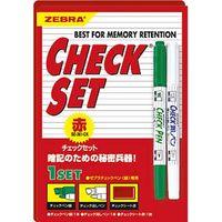 ゼブラ チェックセット 赤 P-SE-361-CK 1セット(赤色シート、緑色ペン、消しペン)×3(直送品)