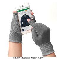 ミドリ安全 指先が使える手袋 スライドタッチeks グレー L 4044188030 1双(直送品)