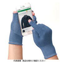 ミドリ安全 指先が使える手袋 スライドタッチeks デニム L 4044188130 1双(直送品)