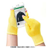 ミドリ安全 指先が使える手袋 スライドタッチeks イエロー L 4044188330 1双(直送品)