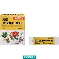 【第2類医薬品】内服ボラギノールEP 16包 武田コンシューマーヘルスケア